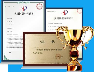 复合聚氨酯保温板厂家专利展示